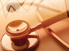 استعلام وضعیت بیمه نامه کارآفرین