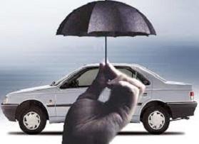 بیمه اتوموبیل
