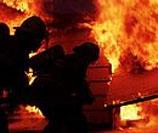 بیمه آتش سوزی بیمه کارآفرین